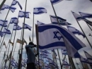 On the eve of Israel's 68th Independence Day, its population reaches 8,522,000 people
