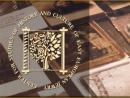 В Киеве пройдет международная академическая конференция «Шолом-Алейхем: Писатель и символ».