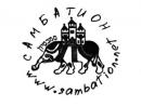 """Sambation"" Creative Academic Camp Begins Work in Georgia"