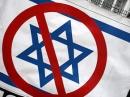 Губернаторы американских штатов выступили против бойкота Израиля