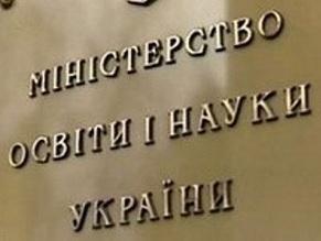 Josef Zissels initiates meeting between Ukrainian Minister of Education and representatives of national minorities