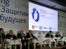The EAJC President's speech at a conference on anti-Semitism in Moscow