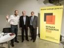 "Josef Zissels speaks at ""Free Academy of Change"""