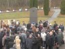 Ukrainian city Rivne commemorates Holocaust victims