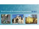 Глава Европарламента поддерживает реституцию еврейского имущества в Литве