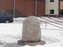 Holocaust memorial desecrated in Mogilev