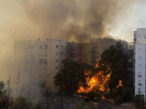 Benjamin Netanyahu: Israel is facing a wave of terror in the form of arsonists