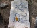 Jewish couple's headstone vandalized with antisemitic graffiti in Indiana