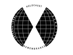 Pабочее определение антисемитизма IHRA