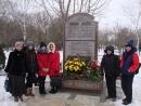 FSU's Jewish Communities Remember Holocaust Victims