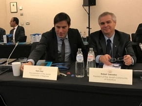 Montenegro Jewish community leaders at Brussels conference