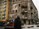 Реституция: власти Варшавы намерены возвратить дома  прежним хозяевам