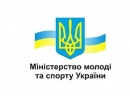 EAJC GC Chairman meets with Ukrainian Minister of Youth Affaris