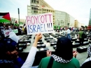 German BDS events canceled in Frankfurt and Bonn