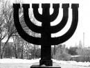 A Letter of Concern by Ukrainian Historians Regarding the Plans to Construct the Babi Yar Holocaust Memorial Center