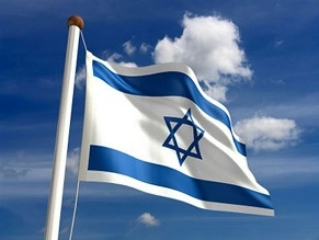 As Israel is to mark the country 69th anniversary, its population has risen to nearly 8.7 million