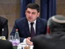С Украиной готовы сотрудничать ведущие фирмы Израиля