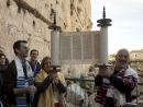 Jewish Agency Board upset by Israeli government decision to freeze contruction of egalitarian section at Western Wall