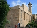 Resolution on Hebron: 'No UNESCO lies and FAKE HISTORY can change that.