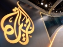 Israeli government to close the Al Jazeera office in Jerusalem