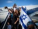 В Израиль прибыли более 230 репатриантов из Америки