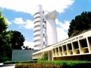 Институт Вейцмана вошел в ТОП-10 исследовательских центров мира
