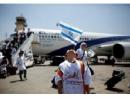Россия стала лидером по числу репатриантов в Израиль