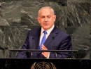 Netanyahu at the UN General Assembly: 'Israel is in the midst of a revolution, a revolution of Israel's standing among the