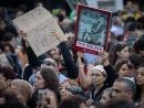 В Тель-Авиве прошел митинг, посвященный судьбе «пропавших йеменских детей»