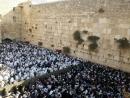 В Иерусалиме состоялась церемония благословения коэнов