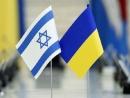 Израиль ужесточает политику отношения к нелегалам из Украины