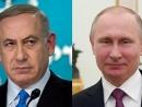 Netanyahu and Putin discuss Syria