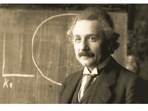 Теория Эйнштейна о счастье – на аукционе в Иерусалиме