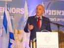 Юваль Штайниц: репатрианты из СНГ спасли Израиль