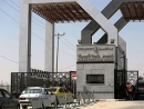 Hamas to hand control of Rafah border crossing over to Palestinian Authority