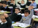 New Palestinian school textbooks 'do not prepare for peace but on the contrary stir further hated'