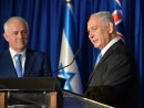 Australian PM Turnbull in Israel: 'The relationship between our two nations is growing stronger every year'