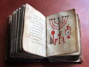 Коллекцию редких еврейских манускриптов оцифруют для Национальной библиотеки Израиля