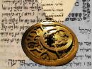 Новый курс Центра «Сэфер» посвящен контактам славян и евреев в средние века