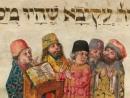 В НаУКМА состоится публична дискуссия на тему «Обращались ли хазары в иудаизм?»