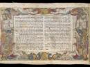 Британская библиотека оцифровала коллекцию еврейских манускриптов