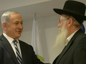 Likud and ultra-Orthodox parties strike compromise that will keep the coalition intact