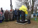 Two Memorials Opened In Russian Villages, Sites of Mass Murders