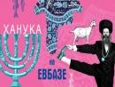 В Галицкой синагоге Киева выступит Pushkin Klezmer Band