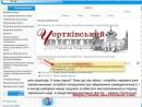 Обычный антисемитизм, «Чертковский вестник» и 161-я статья