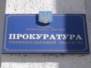 Тернопольская полиция открыла уголовное производство по факту публикации статьи «Жиды или евреи?»