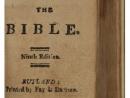 Библиотека Израиля выложила в интернет карманную Библию Джорджа Вашингтона