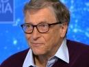 Билл Гейтс перечислил в бюджет страны более $10 млрд, но недоволен низкими налогами
