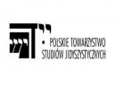 Польское общество еврейских исследований и Польская ассоциация изучения идиша выступили с обращением к президенту Польши
