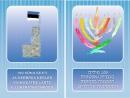 К юбилею Эстонской Республики вышел альбом детских рисунков, иллюстрирующих 100 слов на эстонском языке и иврите